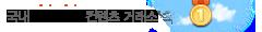 국내최초 50% 반값웹하드